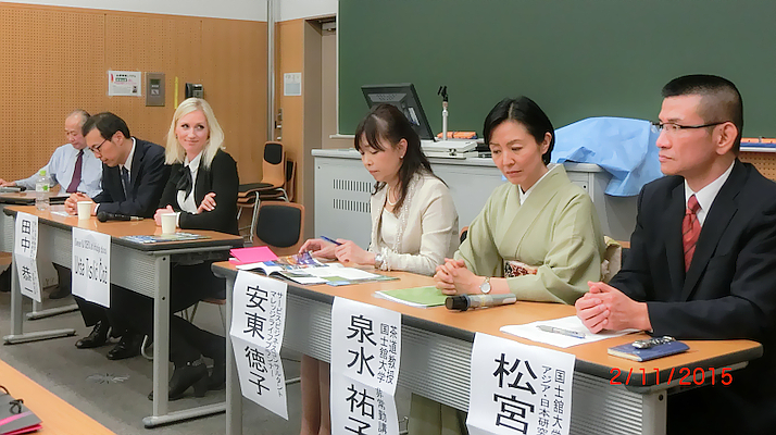 2_nov_2015_International Symposium_Kokushikan University (8)[1].jpg