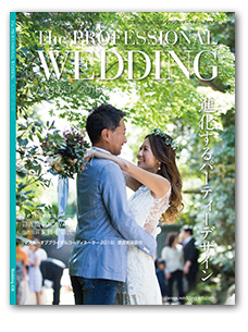 prowedding 0822.jpg